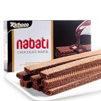 印尼进口丽芝士丽巧克巧克力威化夹心饼干200g纳宝帝休闲零食小吃