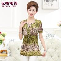 妈妈装夏装新品中老年女装夏季中年妇女韩国丝短袖T恤衫修身上衣