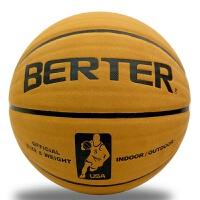 软皮篮球皮质感防滑翻毛 篮球室内室外 水泥地学生