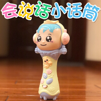 婴幼儿扩音唱歌机无线小话筒儿童宝宝唱歌麦克风卡拉ok唱歌玩具