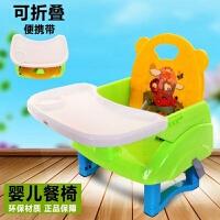 儿童多功能折叠餐椅可调档婴儿餐桌椅BB凳儿童座椅 宝宝吃饭椅