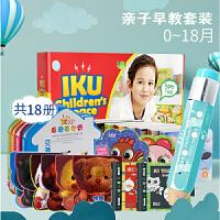 爱看屋 英汉双语点读笔早教产品 适用于0-2岁婴幼儿 小baby启蒙认知点读笔套装 8G内存2款套装可选 婴幼儿童英语