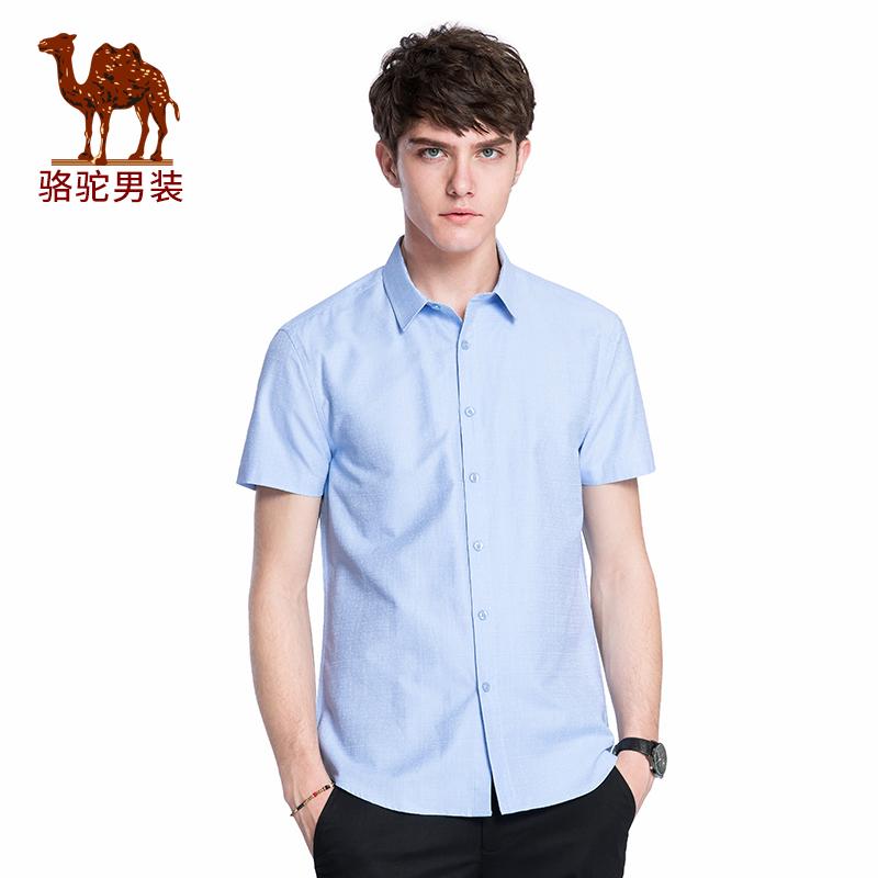 骆驼男装 2018年夏季新款男青年纯色无弹尖领商务休闲短袖衬衫