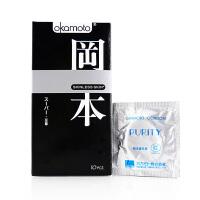 [当当自营]Okamoto冈本 避孕套 男用 超薄 安全套 skin系列至尊10片进口产品
