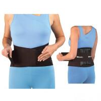 运动护具护腰带腰间盘突出护理腰托 如图 均码(71-127cm)