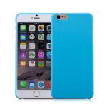 包邮 MOMAX 摩米士 iphone6 Plus薄保护壳 iphone6 5.5寸保护套 4.7寸手机壳0.3mm薄