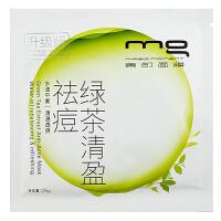 美即祛痘面膜绿茶清盈/绿茶控油祛痘面膜贴25g(新老包装*发) 1贴
