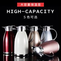 不锈钢保温壶 家用热水瓶保温瓶保温水壶暖壶大容量2L
