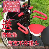 电瓶电动自行车男女式摩托踏板前置安全小孩婴儿童宝宝折叠座椅