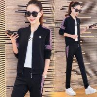 运动套装女韩版时尚女装长袖长裤T恤三件套宽松女士休闲衣服