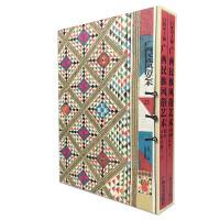 五彩衣裳(上、下卷) -- 广西民族风俗艺术