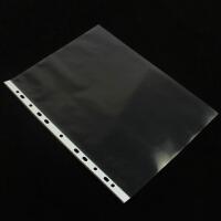 11孔文件袋 a4保护膜透明文件袋快劳夹打孔插页袋活页资料袋