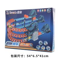 托马斯小火车套装轨道车电动火车 儿童玩具车轨道赛车汽车男1qo