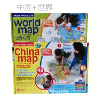 磁立方北斗正版中国地图世界地图国家地理启蒙儿童少儿地板大拼图