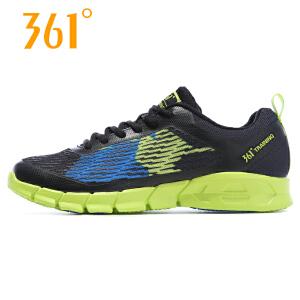 361男鞋运动鞋秋冬季健身透气综训休闲鞋 571614404