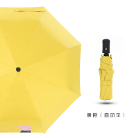 全自动雨伞黑胶遮阳伞三折叠女卡通小清新防晒太阳伞晴雨伞学生伞