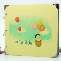 18寸15寸保护照片diy手工粘贴式相册宝宝儿童家庭成长纪念册