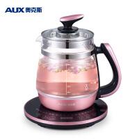 AUX /奥克斯 HX-S858 恒温调奶器智能玻璃水壶婴儿冲泡奶粉机自动加热保温花茶壶温度可调控