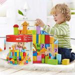 Hape80块益智桶装积木1-6岁儿童益智木头木制玩具婴幼玩具