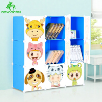 【领券下单立减50】崇尚儿童小书架 自由组合柜 创意多功能DIY书柜 环保树脂简易柜子