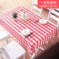 一次性桌布红色格子加厚圆桌野餐布宴席台布室内大餐桌布(10片)