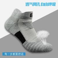 专业运动篮球袜子防臭中筒长袜短筒球袜加厚毛巾精英夏季男跑步女