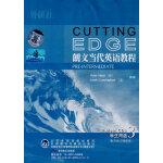 朗文当代英语教程3学生用盘(配合练习册使用)(2CD)