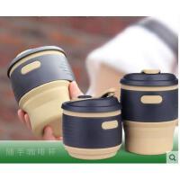 创意水杯时尚大方泡茶咖啡水杯硅胶折叠杯旅行便携式随手杯漱口杯压缩杯子
