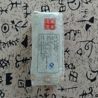 2013年 永顺 波罗蜜心经茶叶 普洱茶生茶 500克/柱 1柱