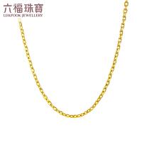 六福珠宝黄金项链足金锁骨项链百搭十字女款素链计价B01TBGN0004