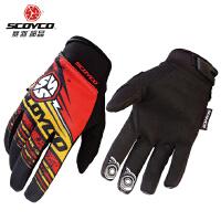 越野摩托车手套骑行赛车防滑手套MX51