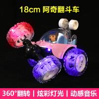 翻滚特技车遥控翻斗车充电动玩具汽车女孩儿童男孩玩具车