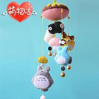 创意手工布娃娃玩偶自制风铃布艺手工diy制作材料包