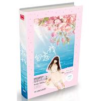 【新书店正版】勿忘我,小妮子,湖南少儿出版社9787535893871