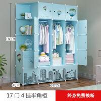 简易衣柜收纳架布衣柜实木收纳柜子储物柜简约家具衣柜塑料推拉门
