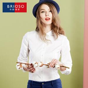BRIOSO 秋装女士白衬衫 欧美风新款全棉衬衫时尚百搭长袖修身打底女衬衣 WE19695