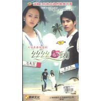 大型青春偶像剧-丝丝心动(6碟装完整版)DVD( 货号:13141001450)