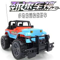 儿童宝宝小男孩遥控越野车智能模型彩盒赛车带灯光汽车充电动玩具 送2节5号电池