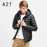 以纯A21男士短款无缝羽绒服男 2017春季新款防风保暖修身款连帽外套男