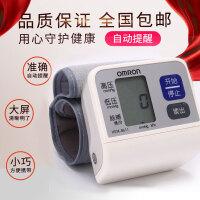 电子血压计HEM-8611手腕式全自动智能家用腕式测量仪器
