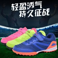 儿童足球鞋透气网碎钉魔术贴女童舒适tf训练鞋小学生耐磨比赛