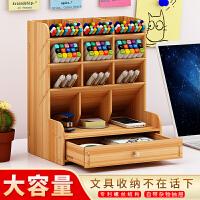 手账胶带收纳盒胶带儿童学生木质笔盒子抽屉工具箱多功能笔筒文具