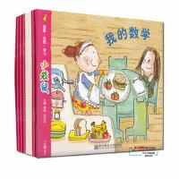 小袋鼠 幼儿园活动整合课程 小班上 3-4岁 全6册 南京师范大学 信谊 周兢, 大大和小小 动物朋友 嗨你好幼儿园教