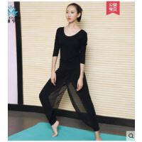 户外愈加服宽松显瘦健身新款瑜伽服套装服女练功舞蹈服