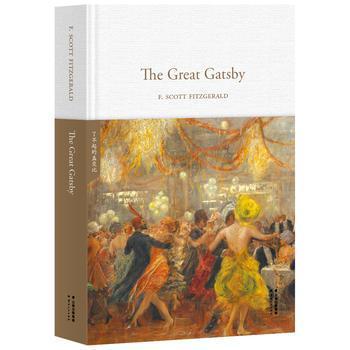 了不起的盖茨比The Great Gatsby F. SCOTT FITZGERALD,果麦文化 出品 云南人民出版社 9787222176232 正版书籍!好评联系客服优惠!谢谢!