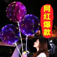新年装饰网红气球彩灯发光气球透明生日派对装饰婚礼布置夜市地摊