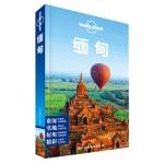 孤独星球Lonely Planet旅行指南系列:缅甸