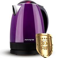九阳 K17-F622  电热水壶  双层杯体 1.7L 开水煲