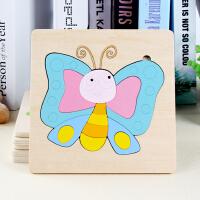 新品包邮早教拼图积木 幼儿园动物认知记忆力拼板益智力玩具