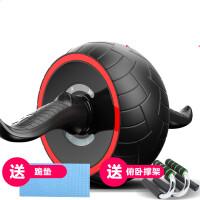 健腹轮腹肌轮家用健身器材收腹部健身轮男女减肥静音